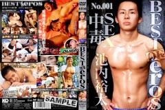 Best of 1 guy man older for younger - Ikeuchi Yuta - Best Gays HD