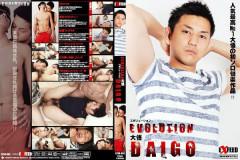 Gayce Avenue Evolution Daigo