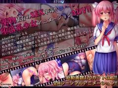 Sex Chudoku -That Girl To Slavehood-