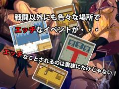 [Hentai RPG] リナクエスト~ビキニ戦士になっちゃった!?ムチムチエロRPG~