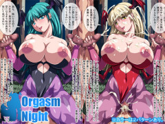 Orgasm Night
