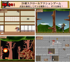 (H GAME) The Legend of Kokake  Side Scrolling Hentai Action Game