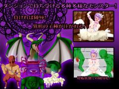 (Flash RPG) Strange Bride
