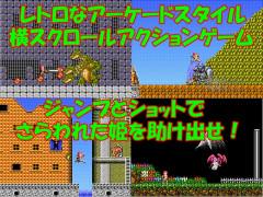 [Hentai RPG] Fiend's Castle