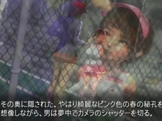 Fresh Haruiro haru shoku ni some te One (2012)