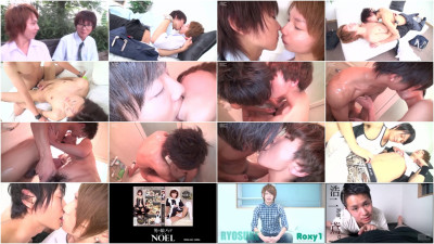 Kiss x Kiss x Kiss