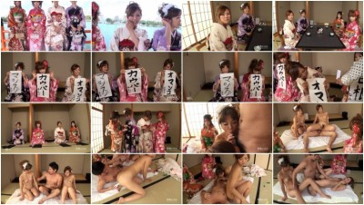 Azusa Uchida, Aya Shimokawa - Amateur girls New Year's