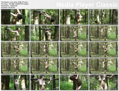 CruxDreams – Jenia Agony On The Cross 7 DVD