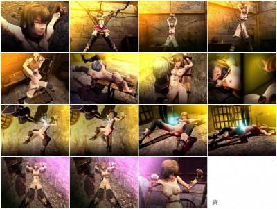 (3D Porno) Princess Prison