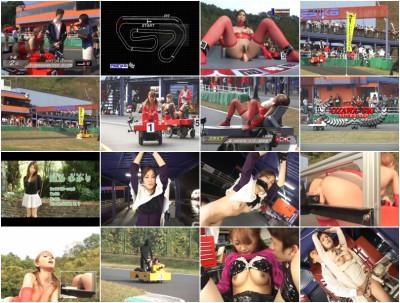 Fuck-1 World Championship - Grand Prix 2009