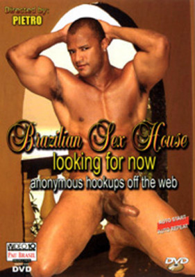 King Size/Brazilian Sex House 1 Cover Front