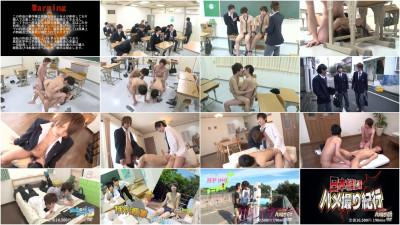 School Boys 6 - Gay Love HD