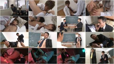 My Sex Toy - The Teacher.