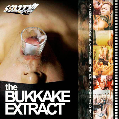 Scooop The Bukkake Extract Cover Front