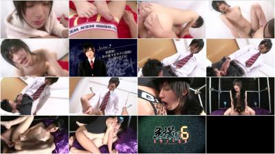 NAGITO — The Erotic Idol