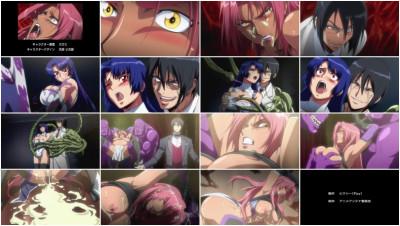Makai Kishi Ingrid OVA — 02 of 4
