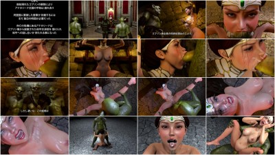 Bride of the Goblin - Wedding Ritual - 3d HD Video