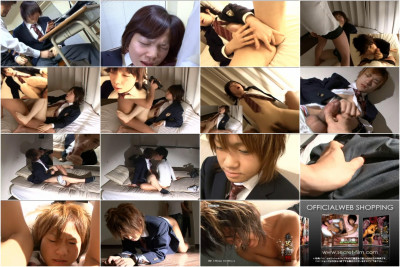 Boy Students Training White Paper — How to Make a Student My Slave