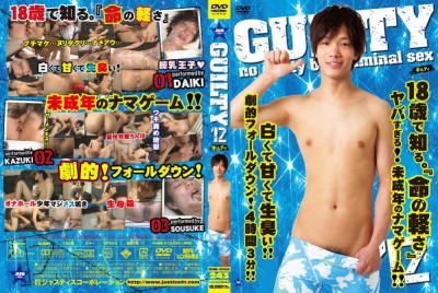 Guilty Vol.12 - Asian Gay, Sex, Unusual