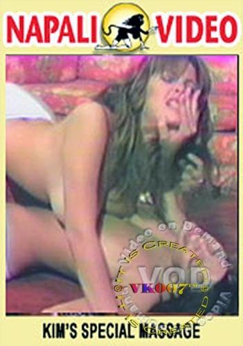 Kim's Special Massage - Kim Vs. Nina