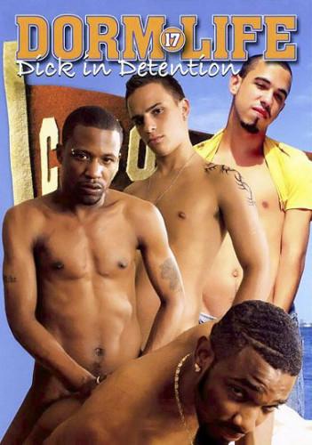 Dorm Life vol.17 Dick in Detention
