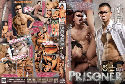 Prisoner Keiji — HD, Hardcore, Blowjob, Cumshots
