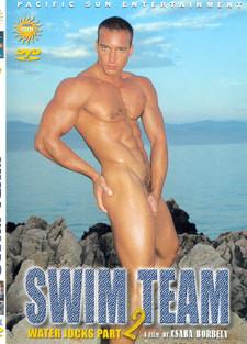 [Pacific Sun Entertainment] Swim team vol2 Scene #4