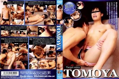 Target Extra - Tomoya - Sexy Men