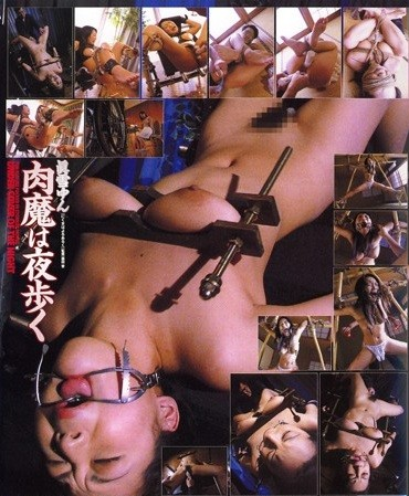 Asian Extreme – Pussy & Tits Torture DVD