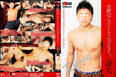 Miracle Athlete Solo Debut — Ryota — HD, Hardcore, Blowjob, Cumshots