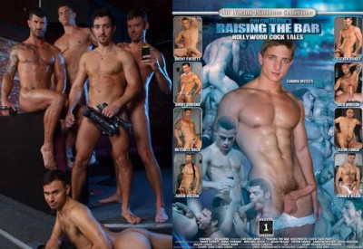 Raising The Bar Part One – Brent Everett, Landon Mycles, Steven Daigle