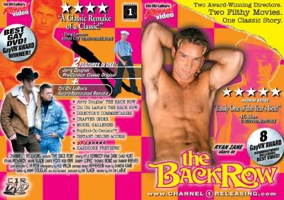 The Back Row (1972)