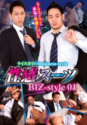 Sexy Suits Biz-Style Vol. 1