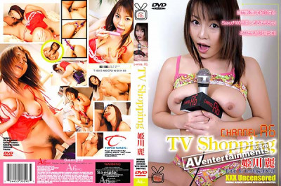 Rei Himekawa - Channel A6 TV Shopping