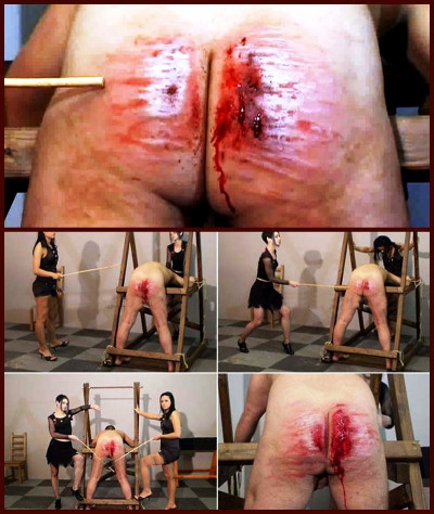 Feel The Cane – Cruel Amazons
