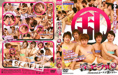Gayce Avenue - Immoral 3 - Horny Orgy