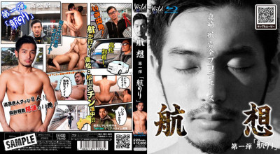 Koh Concept 1 (Disc 1)