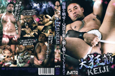 Crazy Chest Muscles — Keiji