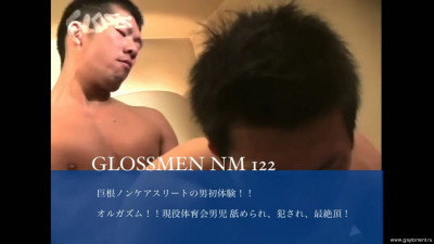 Japan Pictures – Glossmen NM122
