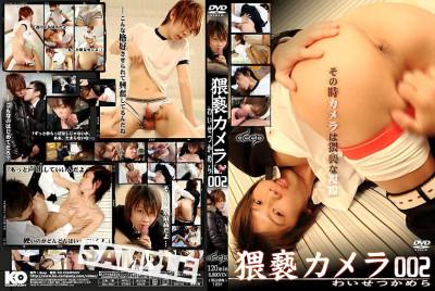 Obscene Camera vol 002