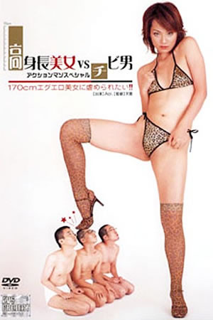 DAPS-16 - Japanese Femdom Asian Female Domination Asian Lady Humiliation Dominatrix