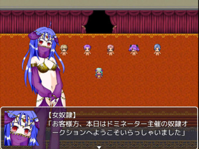 HGame-September 24, 2016 Bounty Hunter Iris (ini-ya)