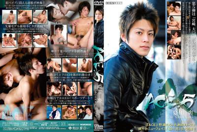 Ace.5 Soh Natsukawa — HD, Hardcore, Blowjob, Cumshots