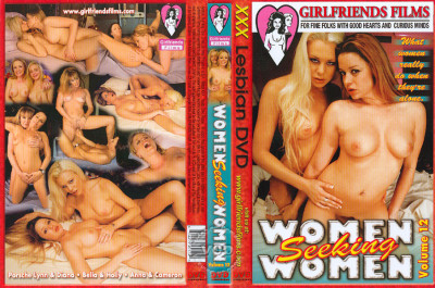 Women Seeking Women vol 12