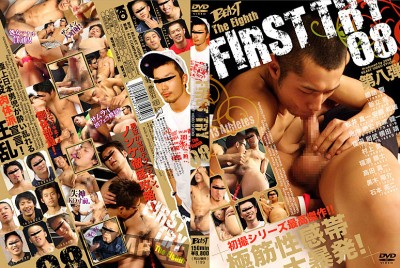 First Try 08 - Hardcore, HD, Asian