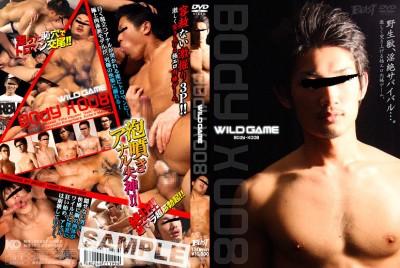 Beast – Body X 008 Wild Game