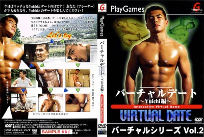 Virtual Date Vol.2 - Asian Gay, Hardcore, Extreme, HD
