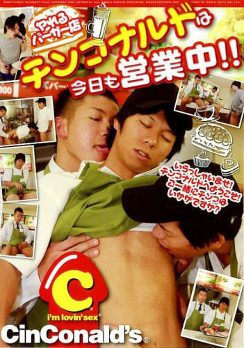 Sex In A Burger Shop (boys movies, file, gay football, straight guy)