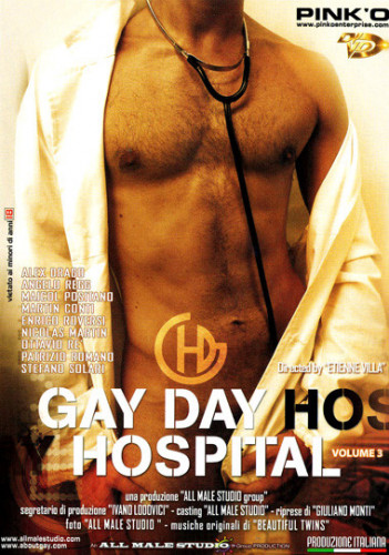 00452-Gay day hospital vol3 [All Male Studio]