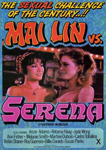 Mai Lin Vs Serena (1981)